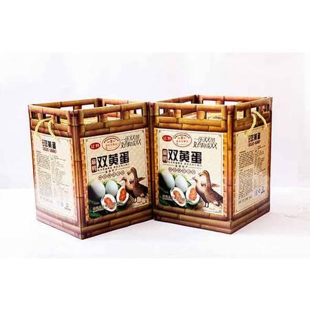 盘锦特产 辽野-麻鸭蛋双黄蛋 真空包装 即食熟鸭蛋 15枚装