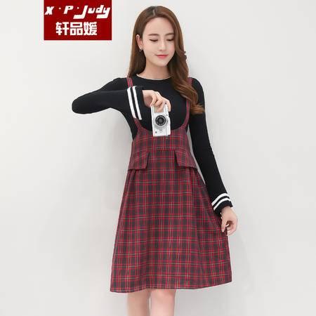 轩品媛  2016秋冬针织上衣背带裙套装裙中长款女格子背带两件套 22001735