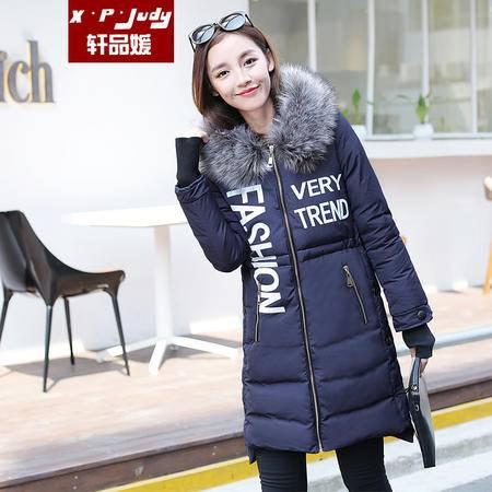 轩品媛 棉衣女中长款2016新款修身大码棉袄韩版超大毛领时尚外套 12008866