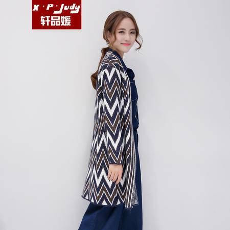 轩品媛  秋季外套女气质舒适针织衫开衫中长款新款女式2016韩版显瘦毛衣  22001789