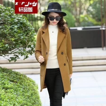 轩品媛  毛呢外套女中长款冬季纯色韩版修身款双排扣呢子大衣西装领  500719