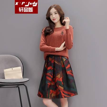 轩品媛  2016秋冬季新款时尚针织套装裙女毛衣两件套韩版裙子  22001818