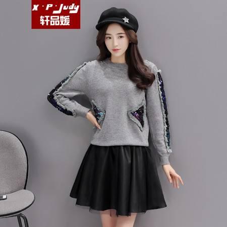 轩品媛  2016秋冬季新款女装韩版宽松长袖针织衫网纱半身裙两件套套装  22001811