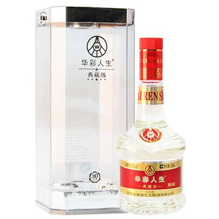 五粮液生态华彩人生典藏级30典藏 500ml 52度浓香型白酒