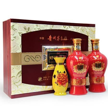 贵州茅台镇  好运连连 500ml*2  浓香型 白酒  礼盒