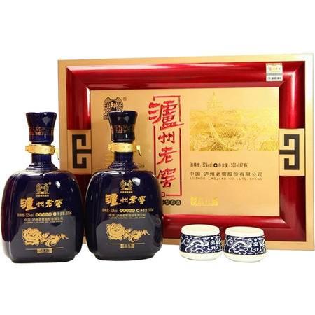 泸州老窖 品礼双支 52度 500ml 2瓶礼盒装浓香型白酒