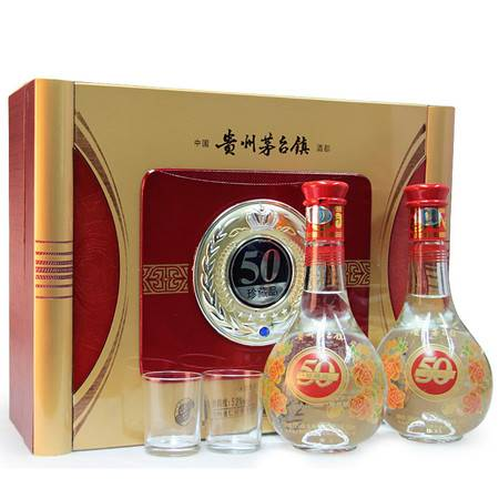 茅台镇50珍藏品500ml*2 52度浓香型白酒礼盒酒