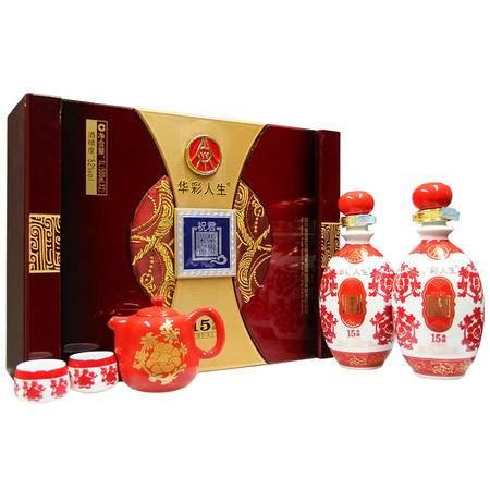 五粮液集团华彩人生 花好月圆 52度500ml*2礼盒装 浓香型 白酒