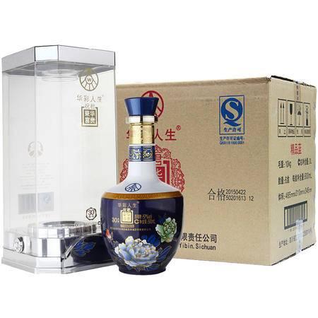 五粮液集团 华彩人生荣华富贵30典藏精品蓝52度500ml 6瓶  整箱装 白酒浓香型