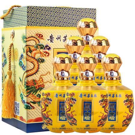 茅台镇系列 百年老坛浓香型白酒52度500ml礼品酒 整箱装 500ml*6瓶