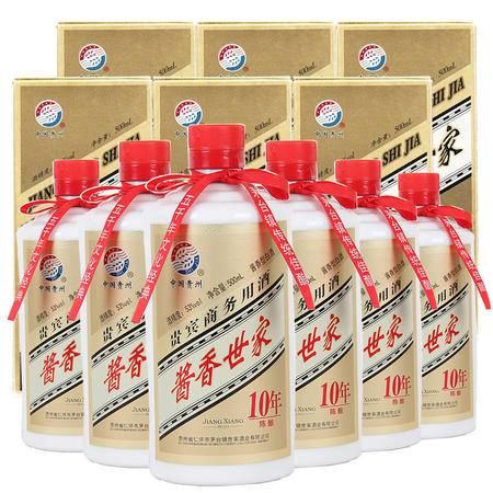 茅台镇世家  酱香世家10年陈酿 53度整箱装500ml*6瓶装  酱香型白酒