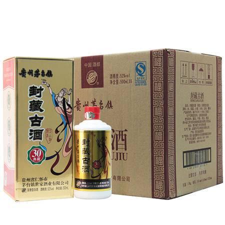 贵州茅台镇世家 封藏古酒卡盒52度浓香型白酒整箱装500ml*6瓶装