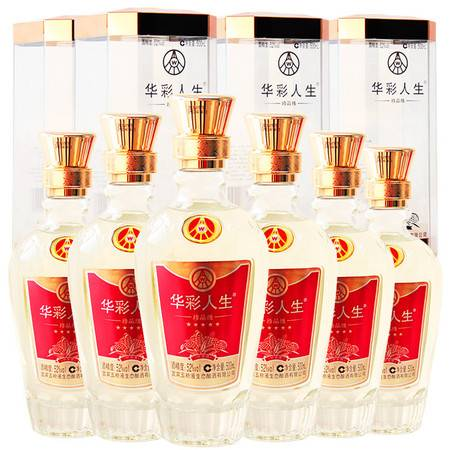 五粮液集团华彩人生珍品级 52度竹荪浓香型白酒 整箱装 500ml*6瓶