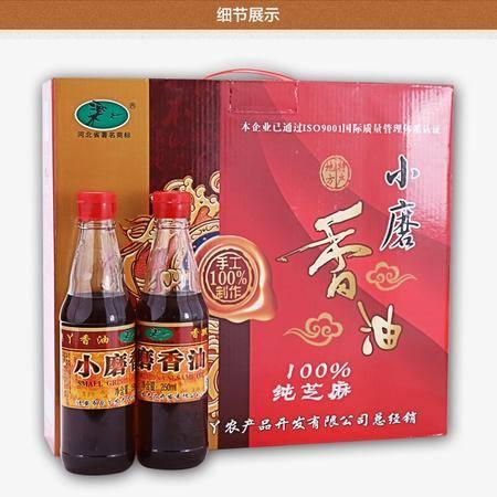 乐丫传统石磨小磨香油 芝麻油纯天然无添加 口味纯正 250ml*4