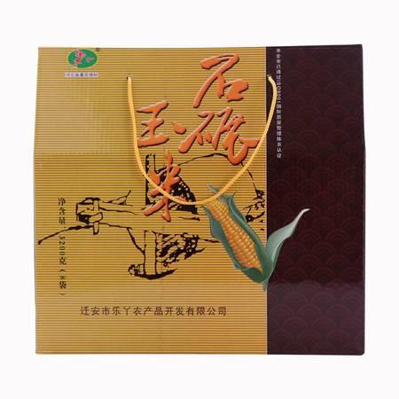 乐丫 杂粮 礼盒组合玉米糁粗粮 宝宝粥米出油玉米3.2kg礼盒装