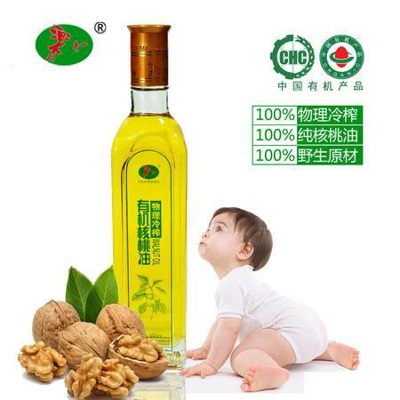 【河北特产】乐丫有机核桃油礼盒富含DHA宝宝专用油 500g*2