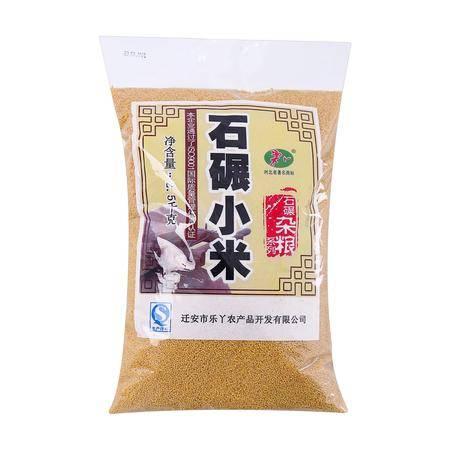 乐丫牌传统石碾小米 纯天然孕妇月子米宝宝粥米