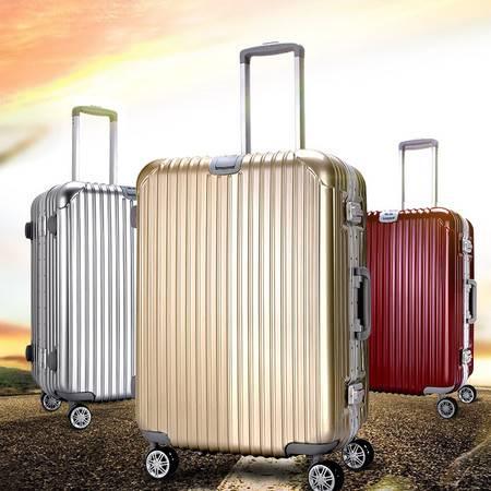旅装备 高强度铝框万向轮海关锁行李箱 TG410  17寸