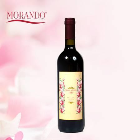 莫兰朵 经典干红(女士)意大利原瓶原装进口红酒干红葡萄酒750ml 酒庄直供