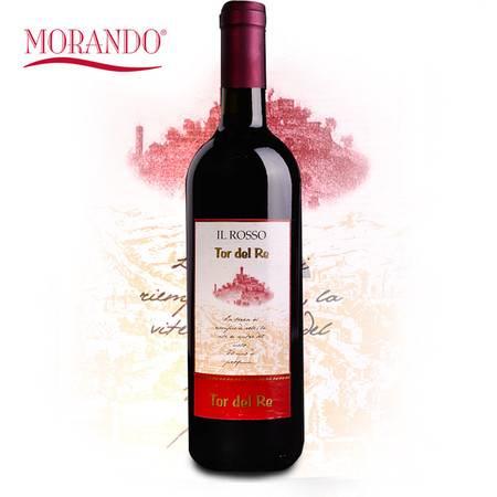 莫兰朵 国王城堡 意大利原装进口红酒干红葡萄 750ml 酒庄直供