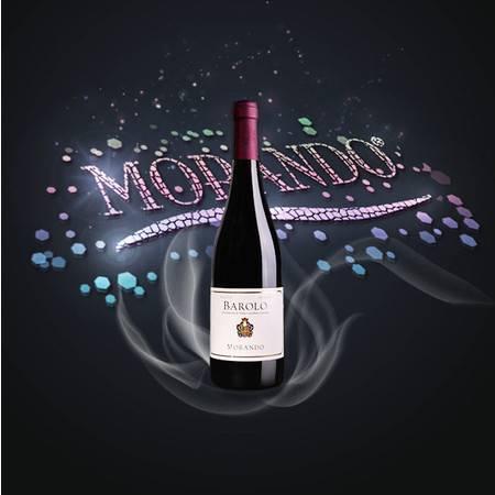 莫兰朵 巴罗洛 DOCG 意大利红酒之王 750ML 酒庄直供