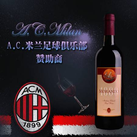 莫兰朵1880 意大利原装进口红酒干红葡萄 750ml 酒庄直供