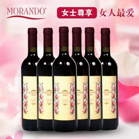 莫兰朵女士 意大利原瓶原装进口红酒干红葡萄酒750ml×6瓶(特惠装)酒庄直供