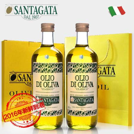 2016新到港 圣塔加橄榄油1L2瓶礼盒装 意大利原瓶进口 百年品牌Santagata