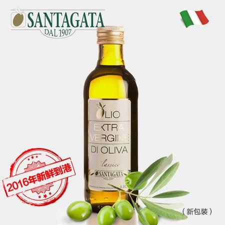 圣塔加特级初榨橄榄油 500ML Santagata意大利百年品牌