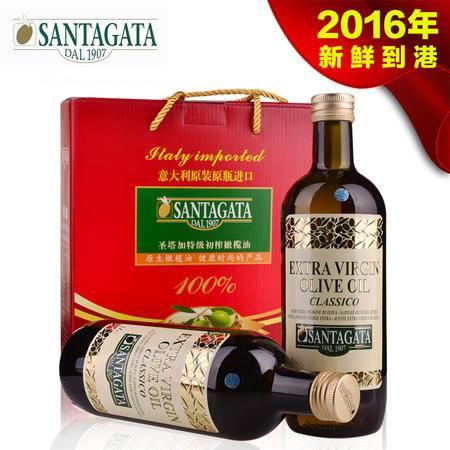 2016新到港 圣塔加特级初榨橄榄油1L2瓶 礼盒装 意大利原瓶进口