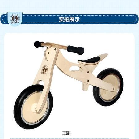 MIKE米克袋鼠德国木质平衡车儿童学步车玩具车