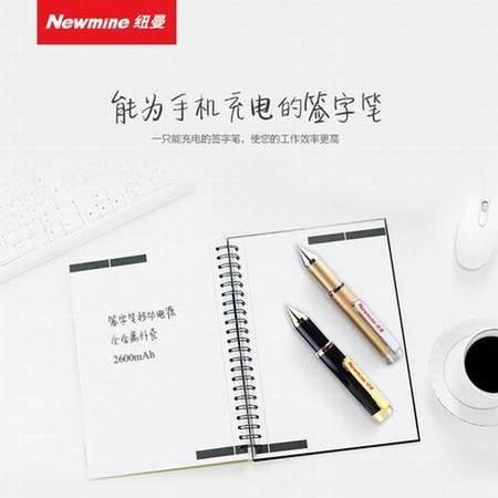 纽曼H260笔型移动电源可以为手机充电的笔