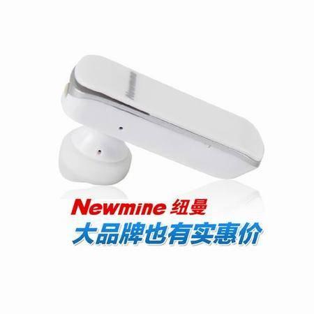 纽曼蓝牙耳机 NM-L19s 蓝牙4.0通用型车载无线迷你运动挂耳式立体声双耳塞