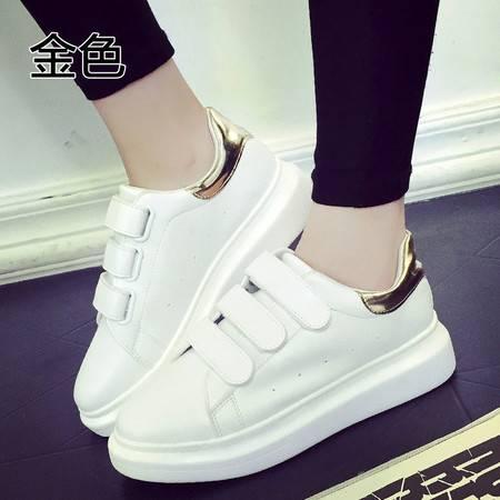 娅莱娅夏秋新款韩版女鞋 百搭魔术贴松糕纯色休闲运动鞋