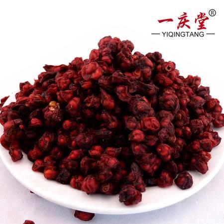 一庆堂 东北特产长白山五味子北五味子油籽五味子茶180g买二送一