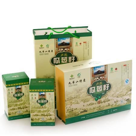 卢氏瓜蒌籽