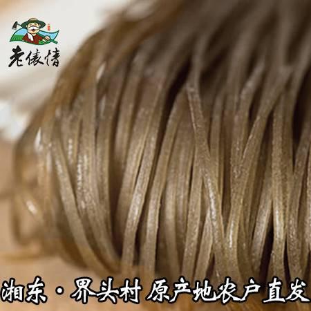 萍乡湘东农家手工正宗红薯粉条 无添加 3斤包邮