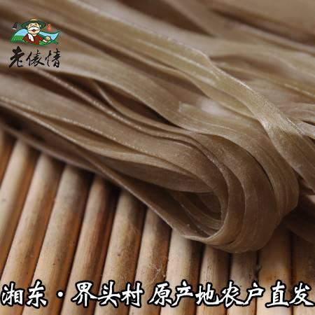 萍乡湘东农家手工正宗红薯粉皮 无添加 3斤包邮