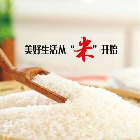 萍乡莲花县老表大米高山硒米  5kg/包