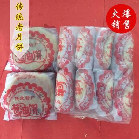 上栗●长平里传统老月饼纯手工制作百年传承糕点美食!