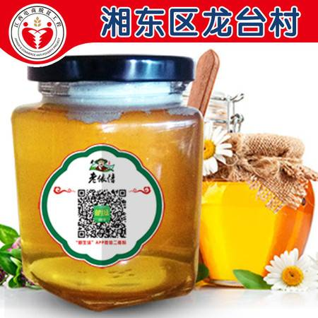 湘东区特产 龙台村 农家野生土蜂蜜500克装