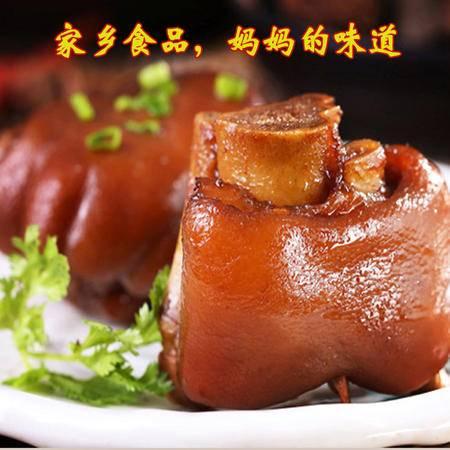 【买一送一】佳香麻辣猪蹄熟食肉类卤味休闲食品猪脚450g真空包装