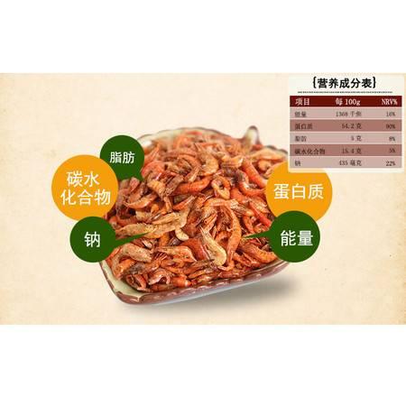 千岛渔娘 河虾干 水产干货100g 千岛湖特产农家虾皮 淡水虾米
