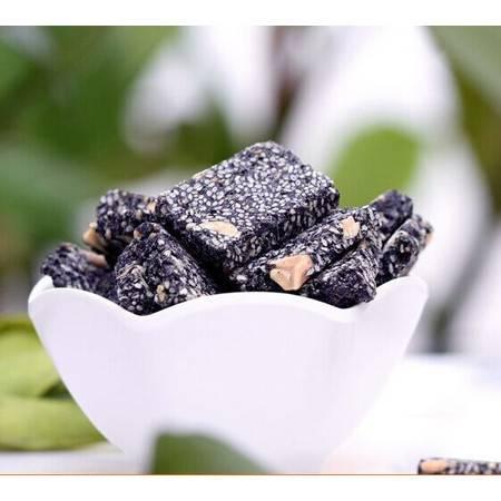 千岛湖特产 农家自制手工黑芝麻糖酥230g糕点 点心零食