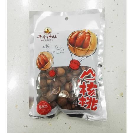 千岛渔娘 大籽手剥山核桃228g 千岛湖特产小核桃特产坚果零食