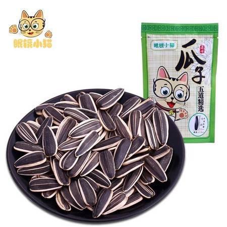 原味眼镜小猫瓜子 105g/袋
