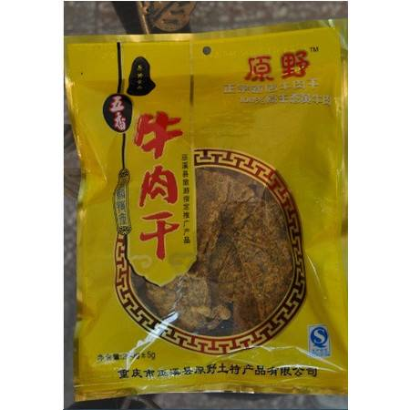 重庆巫溪原野五香牛肉干1*225g