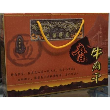重庆巫溪原野牛肉干四盒装1*1250g