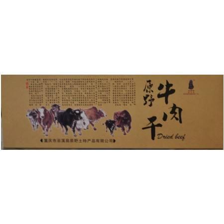 重庆巫溪原野麻辣条装1*500g