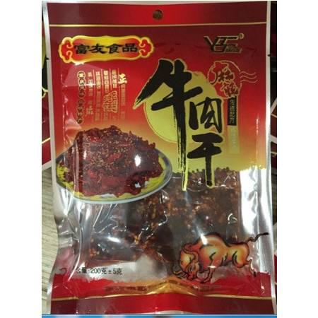 重庆巫溪富友麻辣牛肉干200克/包